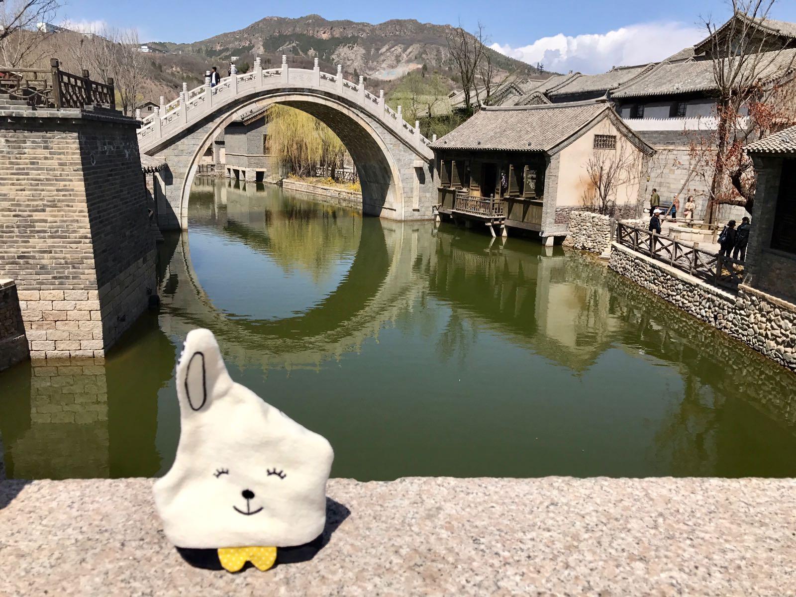 doudou lapin juste inséparables village en Chine